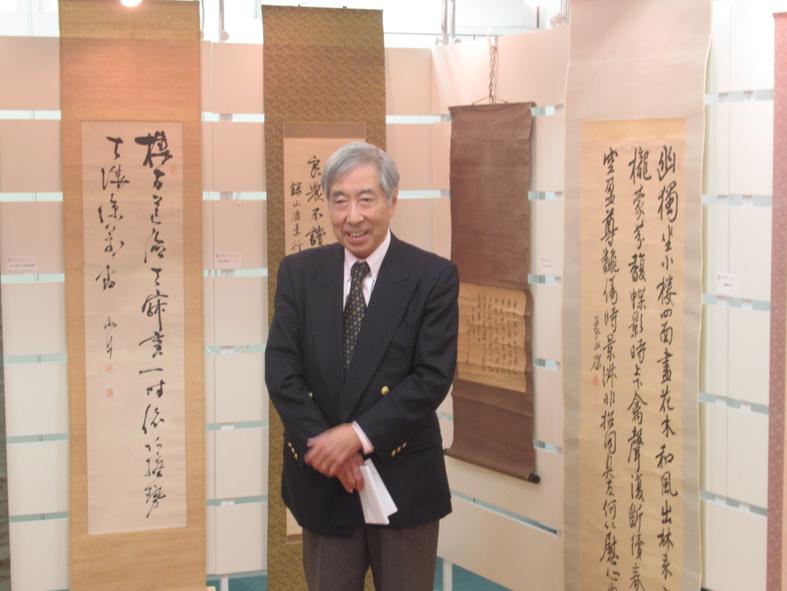 吉田松陰生誕190周年記念 幕末の書と現代美術に見る美術教育展 まなびや